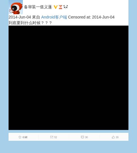 64censored0386