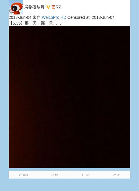 64censored0584