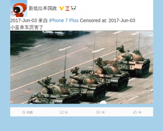 64censored1179